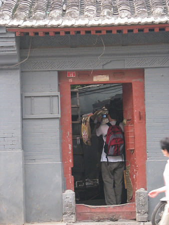 Bejing Houtong District